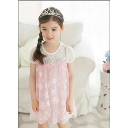 Pink Princess Lace Dress